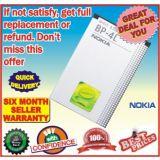 GENUINE BP 4L BP4L BP-4L NOKIA BATTERY For E52/E55/E63/E71/E72/N97/E90/6760