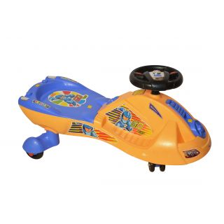 Magic Car For Kids