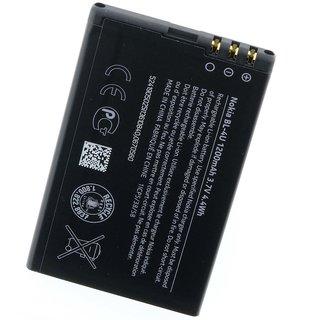 Original Nokia BL4U Mobile Phone Battery E66 E75 C5-03 N5530 N5730 N3120 N6216 100 ORIGINAL WITH BILL  3 MONTHS SELLER WARRANTY