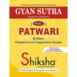 New Edition Gyan Sutra By Shiksha Institute