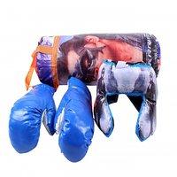 Kids Boxing Kit