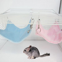 Magideal Small Pet Rat Hamster Hammock Hanging Bed House Mouse Cage Comfort Supply