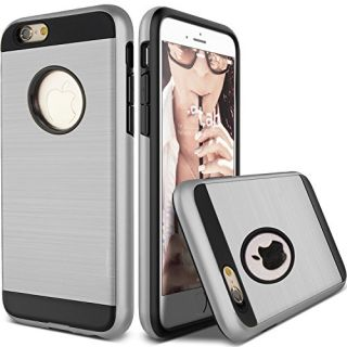 iPhone 6S Case, [Brushed Metal Texture][Heavy Duty][Maximum Drop Protection][Slim Fit] - For Apple iPhone 6 6S 4.7