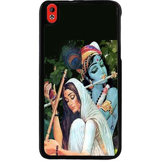 Ayaashii Gopal Krishna Back Case Cover for HTC Desire 816::HTC Desire 816 G