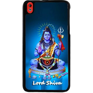 Ayaashii Lord Shiva Back Case Cover for HTC Desire 816::HTC Desire 816 G