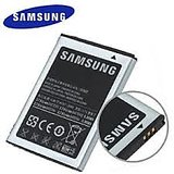 Battery  For Samsung Galaxy Y S5360  Free Screen Guard