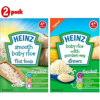 Heinz Cereals Combo (Pack of 2) (4m+) Smooth Baby Rice + Baby Rice Garden Veg