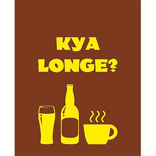 Kya Longe Poster Art
