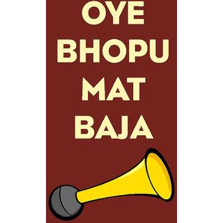 Bhopu Mat Baja Poster