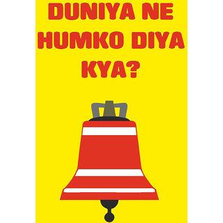 Big Bell Poster Art