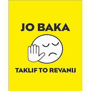 Jo Baka Poster Art
