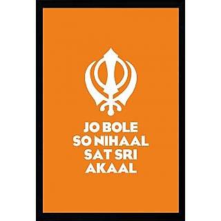 Jo Bole Sonihal Humors Poster