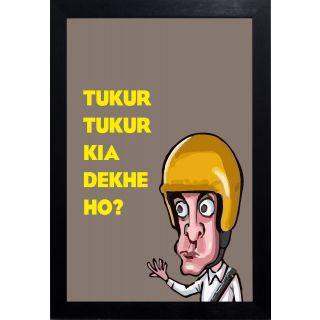 Aamir Khan Funny Dialog Poster
