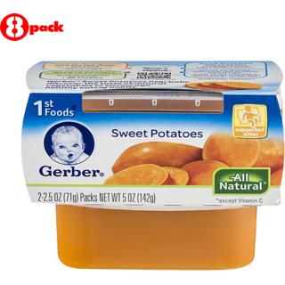 Gerber 1st Foods 2Pk 142G (5oz) - Sweet Potatoes (Pack of 8)