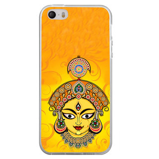 ifasho Godess Durga head Back Case Cover for Apple Iphone 4