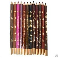 ADS Perfect Eyeliner / Lip Liner Pencil Extra Waterproof Protective
