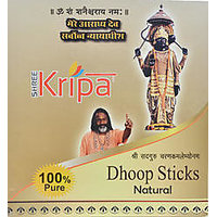 shree kripa dhoop batti pack of 12 pieces