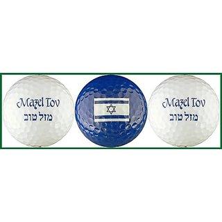 Mazel Tov w/ Hebrew Script Golf Ball Gift Set