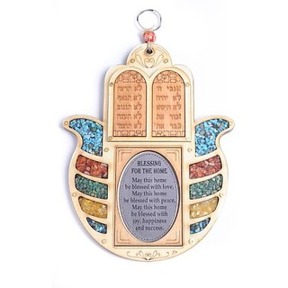 The Ten Commandments Decalogue Wood Wall Hanging Judaica Hamsa Home Blessing With Semi Precious Stones