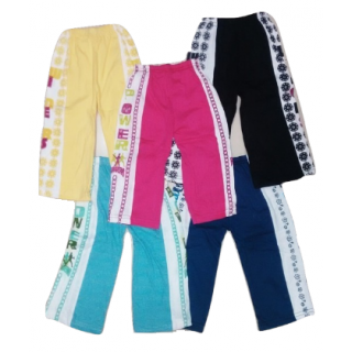 Kids Cotton Track Pant Set of -5