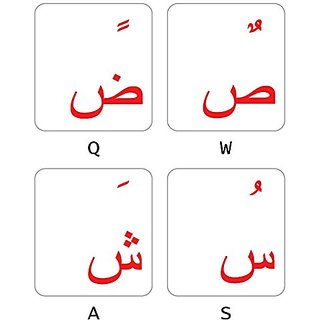 FARSI (PERSIAN) KEYBOARD STICKERS TRANSPARENT RED LETTERS for any Laptop Desktop Computer Keyboards