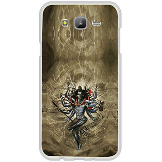 ifasho Siva tandab dance Back Case Cover for Samsung Galaxy On 7