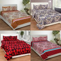 BSB Trendz 3D Printed Double Bedsheet With 2 Pillow Covers-(C4-447)