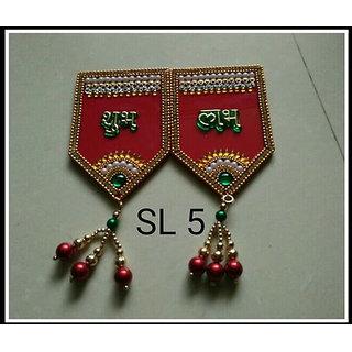 Handmade Shubh Labh For Diwali