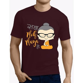 Rashida Fashion Brown Round Neck Half Sleeve T-Shirt for Men