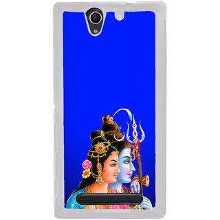 ifasho Siva Parvati Back Case Cover for Sony Xperia C4