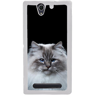 ifasho Innocent Cat with brown Eyes Back Case Cover for Sony Xperia C4