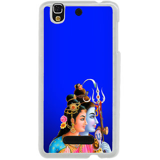 ifasho Siva Parvati Back Case Cover for Yureka