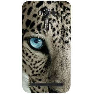 ifasho beautiful Tiger eyes Back Case Cover for Asus Zenfone 2 Laser ZE601KL