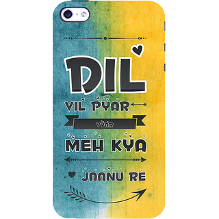 ifasho dil vil pyar vyar quotes Back Case Cover for Apple iPhone 5