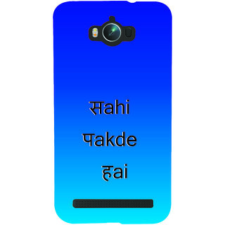ifasho sahi pakde hain hindi quotes Back Case Cover for Asus Zenfone Max
