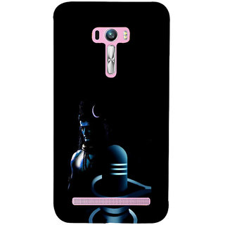 ifasho Lord Siva and Siva Linga animated Back Case Cover for Asus Zenfone Selfie