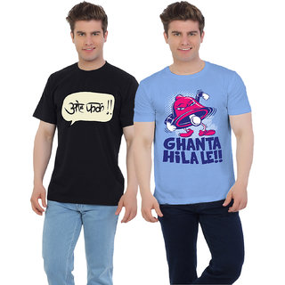 EETEE Oh Fuck- Ghanta Hila Le Pop Combo T-shirts