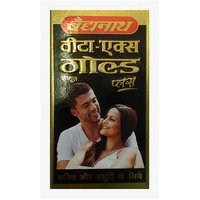 Baidyanath Vita Ex Gold Plus 20 Capsules, Combo Pack Of 2 | 2x20