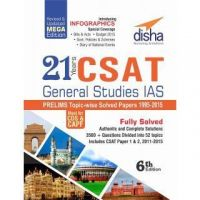 21 Years Csat General Studies Ias Prelims Topic-Wise Solved Papers (1995-2015)