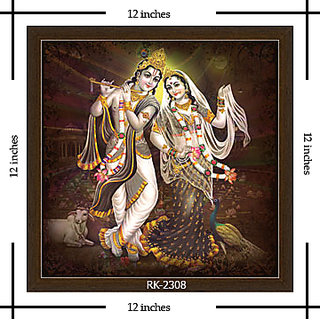 OM SAI Home Decor Office Decor Canvas Print with Attractive molding framing size 12 x 12 Inches