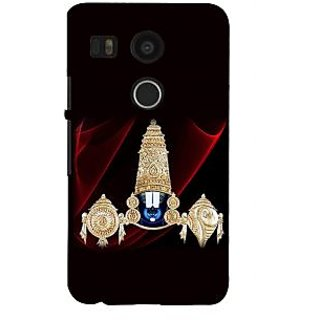 ifasho Lord Balaji Back Case Cover for Google Nexus 5X