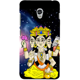 ifasho Lord Brahma Back Case Cover for Lenovo Vibe P1