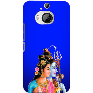 ifasho Siva Parvati Back Case Cover for HTC ONE M9 Plus