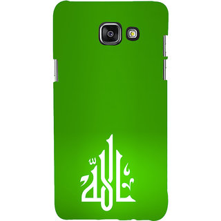 ifasho quran mohammedan sacred words Back Case Cover for Samsung Galaxy A5 A510 (2016 Edition)