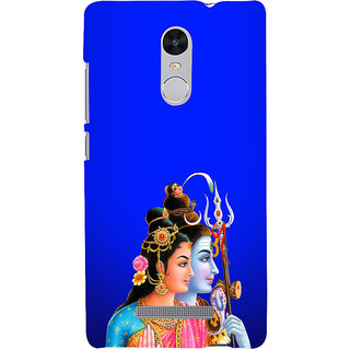 ifasho Siva Parvati Back Case Cover for REDMI Note 3