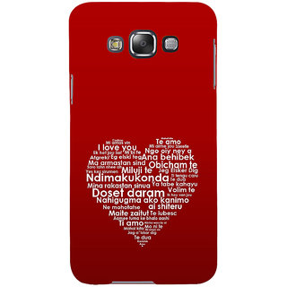 ifasho Love Quotes I love you Back Case Cover for Samsung Galaxy E7