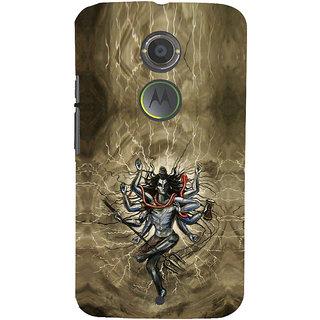 ifasho Siva tandab dance Back Case Cover for Motorola MOTO X2