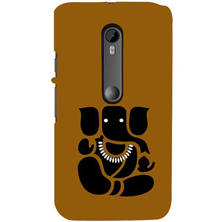 ifasho Modern Art Ganesh Back Case Cover for Moto G3