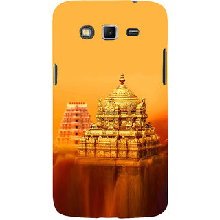 ifasho Tirupati Balaji Temple Back Case Cover for Samsung Galaxy Grand