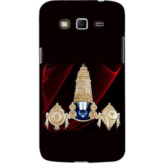 ifasho Lord Balaji Back Case Cover for Samsung Galaxy Grand